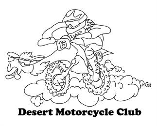 DMC Merchandise