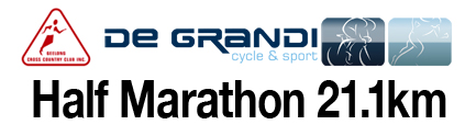 GCCC DEGRANDI CYCLE & SPORT Half Marathon