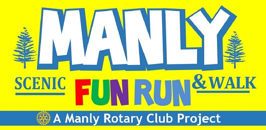 2018 Rotary Fun Run & Walk