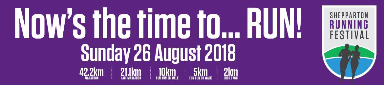 2018 Shepparton Running Festival