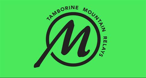 2021 Tamborine Mountain Relay Entry Portal
