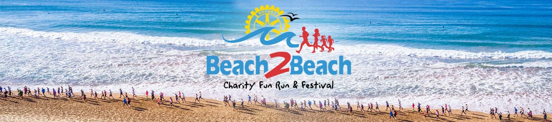 2021 Beach2Beach (formerly Pub2Pub)