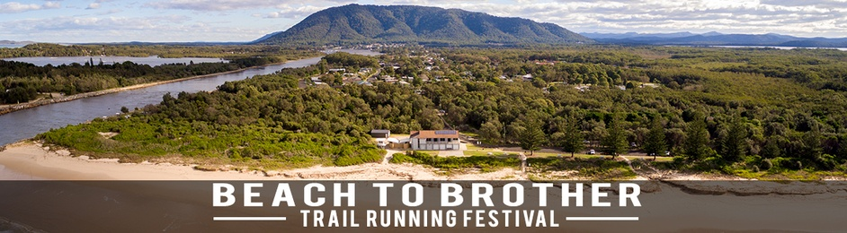 Beach to Brother Trail Running Festival