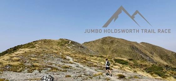 2022 Jumbo Holdsworth Trail Race